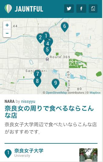 ガイドマップ作成サービス